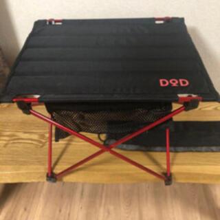 ドッペルギャンガー(DOPPELGANGER)のDOD ライダーズテーブル ドッペルギャンガー(テーブル/チェア)