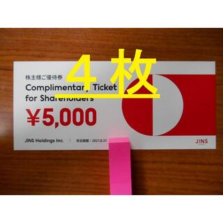 JINS - (4枚 追跡送料無料)JINS  ジンズ  株主優待券