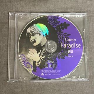 セクシー ゾーン(Sexy Zone)のSexyZone 菊池風磨 サマパラ summerparadise(ミュージック)