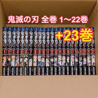 集英社 - 鬼滅の刃 全巻 1~23巻 セット 新品
