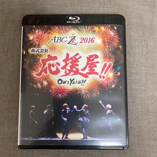 エービーシーズィー(A.B.C.-Z)のABC座2016 株式会社応援屋!!~OH&YEAH!!~(Blu-ray) B(ミュージック)