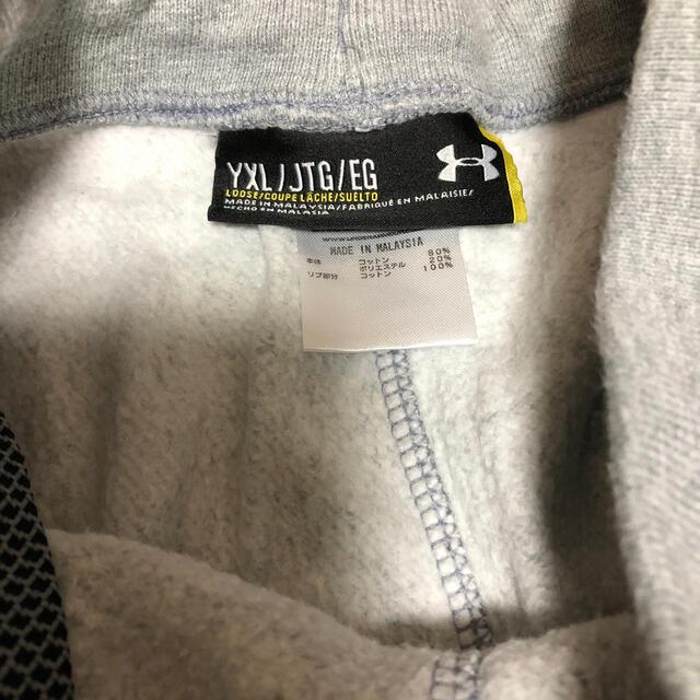 UNDER ARMOUR(アンダーアーマー)のアンダーアーマー ロングパンツ キッズ/ベビー/マタニティのキッズ服男の子用(90cm~)(パンツ/スパッツ)の商品写真