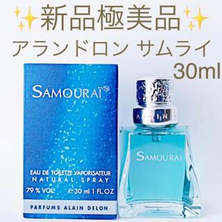 アランドロン(Alain Delon)の✨新品極美品✨ アランドロン サムライ EDT SP 30ml(香水(男性用))