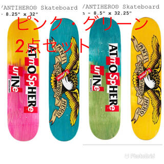 シュプリーム(Supreme)のSupreme ANTIHERO Skateboard デッキ2点(スケートボード)