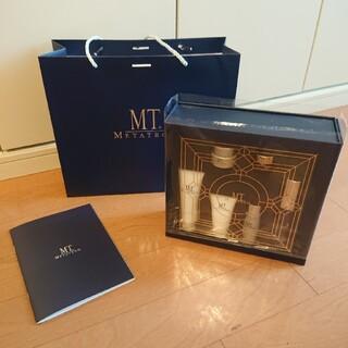 mt - 【新品MTメタトロンプレミアムコフレ2020MTエッセンシャルセラム30mL