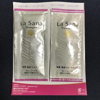 LaSana