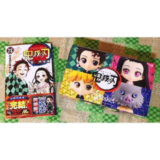 鬼滅の刃 23巻 フィギュアのみ(少年漫画)