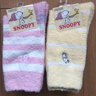 SNOOPY - スヌーピーSNOOPY モコモコソックス 二足セット