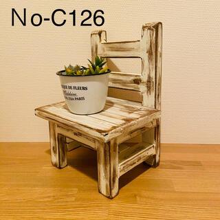 可愛い♬小さな飾り椅子♬
