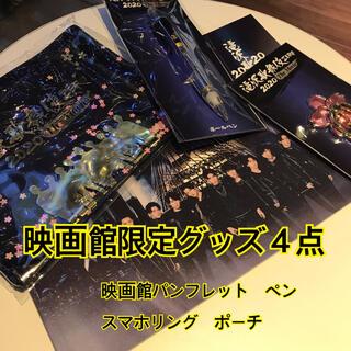 Johnny's -  滝沢歌舞伎ZERO 映画館オリジナルグッズ セット売り