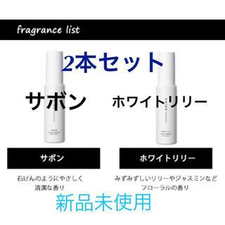 シロ(shiro)の【みほたん様 専用】SHIRO   オードパルファン お試し 香水(香水(女性用))