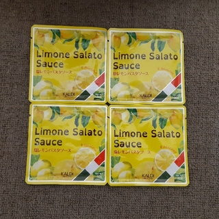 KALDI - カルディ 塩レモンパスタソース