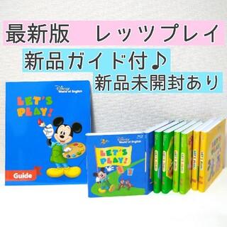Disney - 最新版ディズニー英語システム レッツプレイBluRay ワールドファミリーDWE