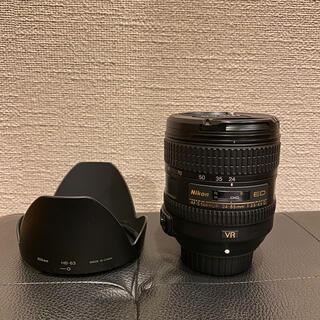 Nikon - NIKKOR 24-85mm 3.5-4.5 G ED フィルターセット