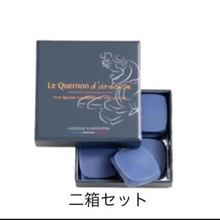 ケルノン ダルドワーズ 幸せの青いチョコ 8個入り 二箱 計120g(菓子/デザート)