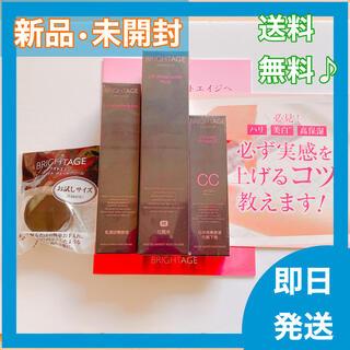 ダイイチサンキョウヘルスケア(第一三共ヘルスケア)のさくら さん 専用化(化粧水/ローション)