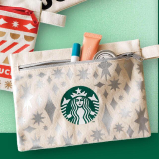Starbucks Coffee(スターバックスコーヒー)の《新品未開封》スターバックス ホリデー ポーチ 2020 エンタメ/ホビーのコレクション(ノベルティグッズ)の商品写真