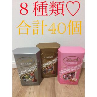 Lindt - 新品♡リンツチョコレート♡リンツリンドール♡チョコレート♡リンツ