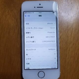 iPhone 5s Silver 32 GB SIMフリー