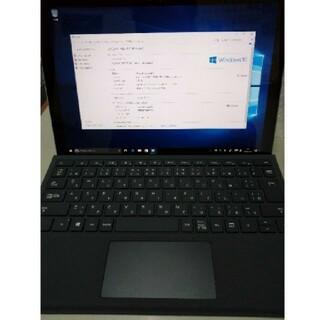 Microsoft - surface pro4 i5-6300u/4G/SSD128GB キーボード付