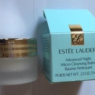 エスティローダー(Estee Lauder)のEstee Lauder アドバンス ナイト マイクロ クレンジング バーム 他(クレンジング/メイク落とし)