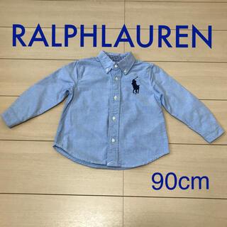 Ralph Lauren - RALPHLAUREN ラルフローレン 90cm 水色 シャツ ピッグポニー