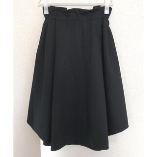 ノーブル(Noble)の《NOBLE》ダブルタックギャザースカート(ロングスカート)