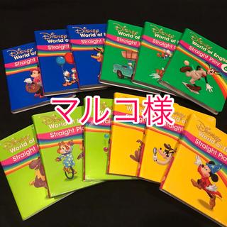 Disney - 最新版ストレートプレイ ディズニー英語システム
