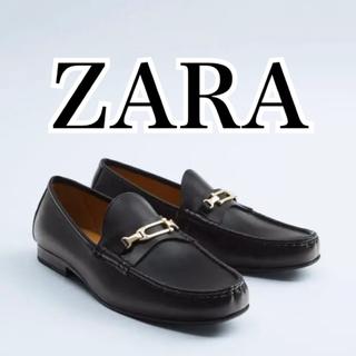 ZARA - (新品) ゴールドビット付きブラックローファー27.5