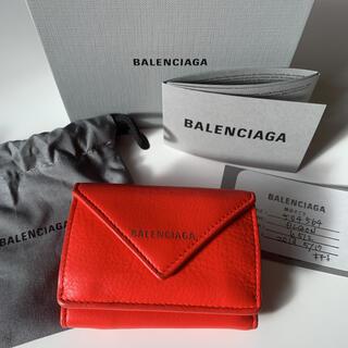 Balenciaga - バレンシアガ✳︎ペーパーミニウォレット✳︎財布