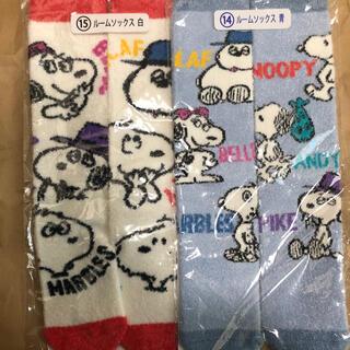 SNOOPY - ローソン くじ スヌーピー 靴下 ルームソックス