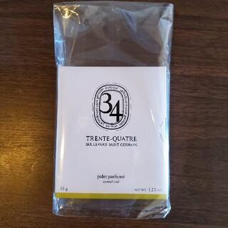 diptyque - 【ほぼ新品】ディプティック  香りのオーバル 35g diptyque