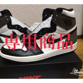NIKE - 26.5 AIR JORDAN1 RETRO OG  Dark Mocha