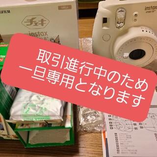 富士フイルム - チェキinstaxmini8+バニラ新品同様(フイルム59枚付き)