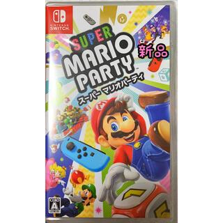 Nintendo Switch - スーパーマリオパーティ ニンテンドースイッチ 新品 未開封