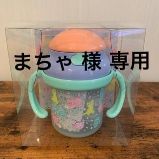 フェフェ(fafa)の新品未使用♡ fafa ストローマグ♡ (マグカップ)