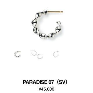WACKO MARIA - Careering Paradise 07