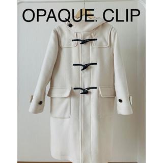 オペークドットクリップ(OPAQUE.CLIP)のフーデッドダッフルロングコート アイボリー(ロングコート)