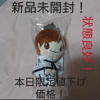 Johnny's - 新品未開封!King&Princeキンプリ永瀬廉君ちょっこりさんスイートガーデン
