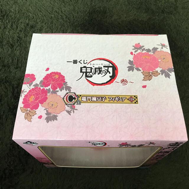 BANDAI(バンダイ)のしょう様専用 ねずこフィギュア エンタメ/ホビーのフィギュア(アニメ/ゲーム)の商品写真