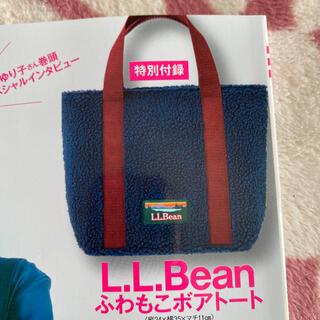 LEE 1月号 付録 L.L.Beanトート