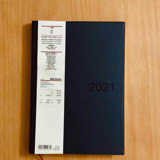 MUJI (無印良品) - 新品未使用 無印良品マンスリーウィークリーノートB5 2020年12月始まり