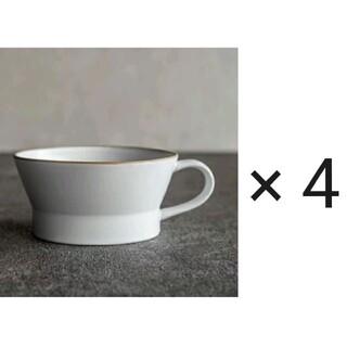 Francfranc - ★陶器 シンプルスープカップ 350ml ×4個 ★スープボウル コーヒーカップ