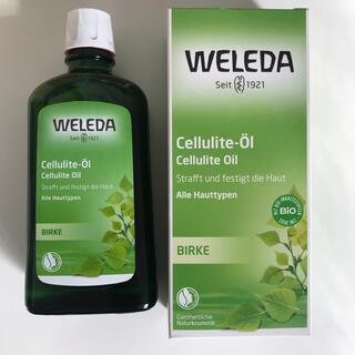 ヴェレダ(WELEDA)のヴェレダ ホワイトバ-チ ボディシェイプオイル 新品 200ml (ボディオイル)