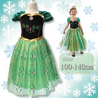 アナ雪風☆グリーンドレス 100~140センチ
