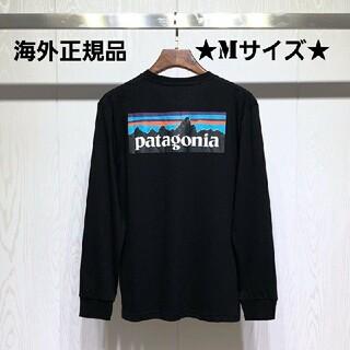 patagonia - 歳末売り尽くしセール 即日発送 patagonia ロンT ブラック Mサイズ