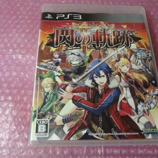 PlayStation3 - PS3 英雄伝説 閃の軌跡2 ⇒送料無料