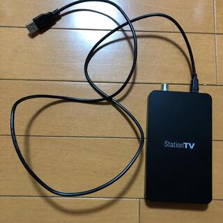 ピクセラ Station TV PIX-DT295W テレビチューナー
