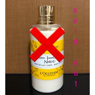 L'OCCITANE - L'OCCITANE ロクシタン JI ボディミルク