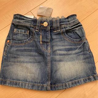 ネクスト(NEXT)のスカート 92センチ(スカート)